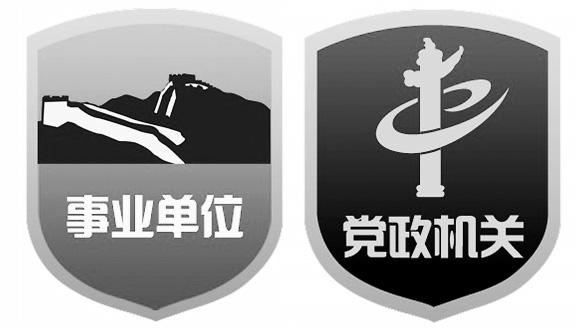 共产党员徽章矢量